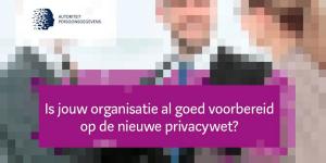 Privacy Wetgeving (AVG)